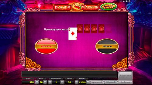 Игра увеличивающая выплату на карту слота Dragon Warrior