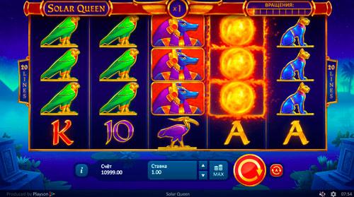 Играть онлайн на слоте Solar Queen с выводом денег на карту